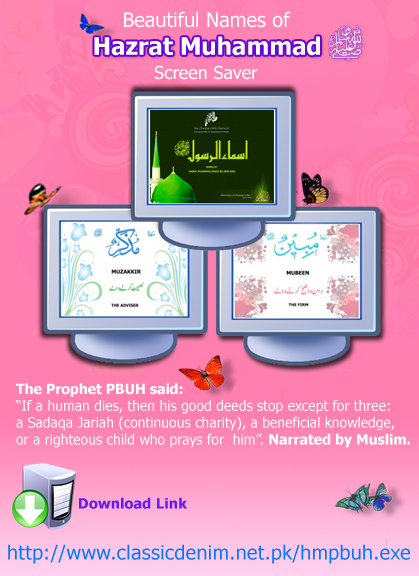 Amazing and Beautiful Names of HAZRAT MUHAMMAD PBUH